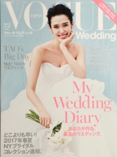 「VOGUE Wedding Vol.8 2016春夏」掲載中!